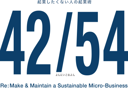 42-54.jp